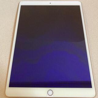 Apple - iPad Air 3
