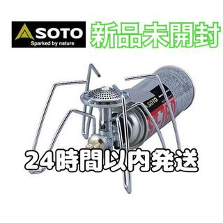 新富士バーナー - SOTO レギュレーターストーブ ST310 新富士バーナー