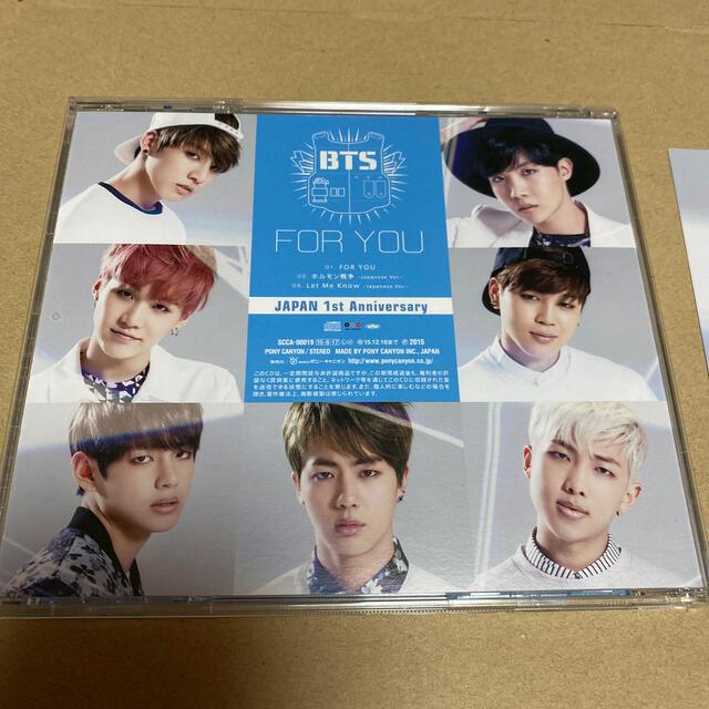 防弾少年団 『FOR YOU』 JAPAN 1st Anniversary盤  エンタメ/ホビーのCD(K-POP/アジア)の商品写真