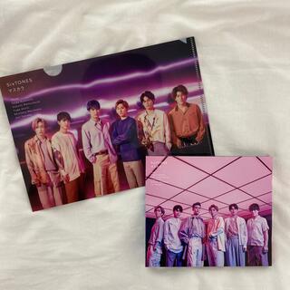 Johnny's - SixTONES『マスカラ』初回盤B
