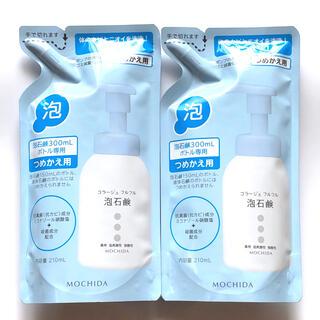 コラージュフルフル(コラージュフルフル)のコラージュフルフル 泡石鹸 210ml(詰替用)2個(ボディソープ/石鹸)
