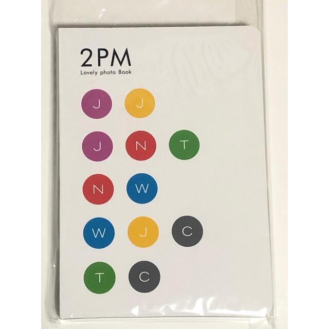 2PM MUST スペシャルフォトブック エンタメ/ホビーのCD(K-POP/アジア)の商品写真