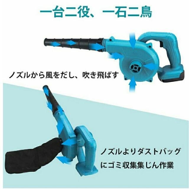 新品  互換 ブロワー 14.4v 18v 充電式 コードレス 電動工具商 スマホ/家電/カメラの生活家電(掃除機)の商品写真