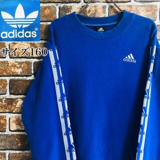 アディダス(adidas)の【レア】アディダスadidasスウェットトレーナーブルーゆるだぼSWEAT(トレーナー)