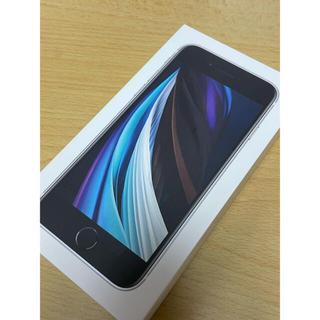 Apple - 新品未使用 iPhone SE 第2世代 (SE2) 白