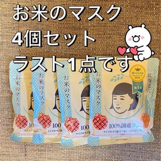 イシザワケンキュウジョ(石澤研究所)の毛穴撫子 お米のマスク パック 10枚入 4個セット(パック/フェイスマスク)