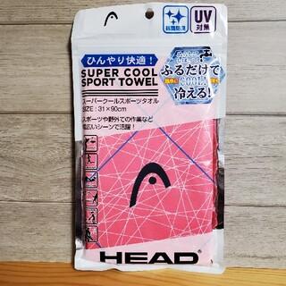 ヘッド(HEAD)の新品HEADスーパークールスポーツタオル(タオル/バス用品)