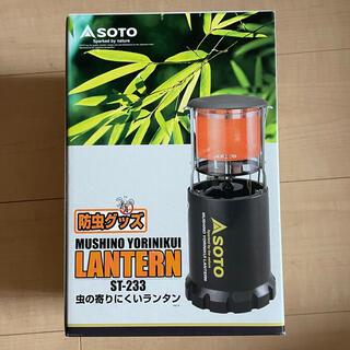 新富士バーナー - 【新品未開封】SOTO ソト 新富士バーナー 虫の寄りにくいランタン アウトドア