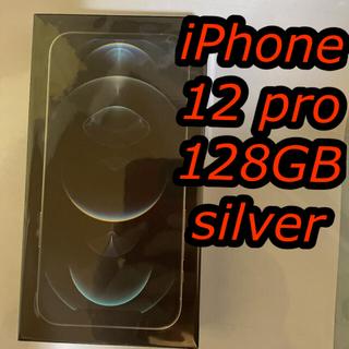 iPhone - hone 12 pro 本体 128 GB 新品未開封 未使用 simフリー
