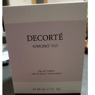COSME DECORTE - コスメデコルテ 香水