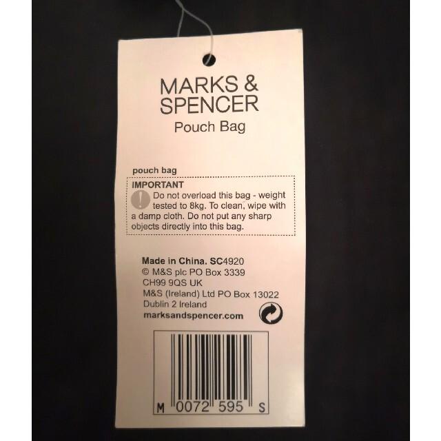 Harrods(ハロッズ)のMARKS&SPENCER マークス&スペンサー ショッピングバッグ レディースのバッグ(エコバッグ)の商品写真