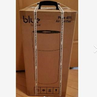 新品 ブルーエア 空気清浄機 Blue Pure 411 別売専用フィルター付き