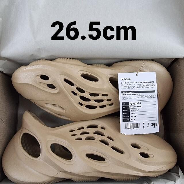 adidas(アディダス)のYEEZY FOAM RUNNER メンズの靴/シューズ(サンダル)の商品写真