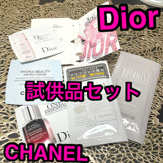 ディオール(Dior)の試供品セット トリートメント シャンプー 香水 美容液 クリーム(サンプル/トライアルキット)