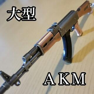 大型銃型キーホルダー AKM(その他)