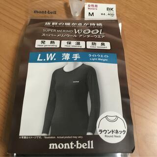 mont bell - モンベル レディース スーパーメリノウール 黒