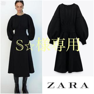 ZARA - 【美品】ZARA 定価5990円 ボリュームスリーブ ストレッチワンピース S