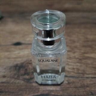 ハーバー(HABA)のHABA ハーバー スクワラン 15ml(美容液)