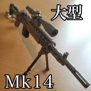 大型銃型キーホルダー Mk14(その他)
