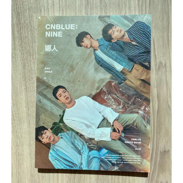 【未開封写真集】CNBLUE: NINE エンタメ/ホビーのCD(K-POP/アジア)の商品写真