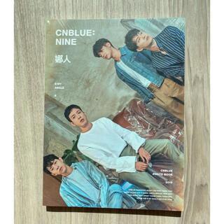 【未開封写真集】CNBLUE: NINE