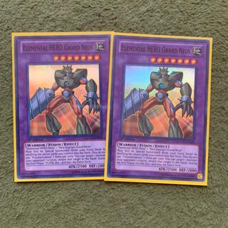 ユウギオウ(遊戯王)の遊戯王 EHEROグランネオス 英語版スーパー2枚(シングルカード)