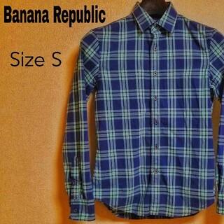 バナナリパブリック(Banana Republic)のBanana Republic S【送料込 超美品】シャツ(シャツ)