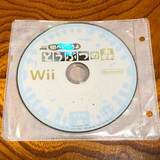 Wii - 街へいこうよ どうぶつの森 wii ソフト