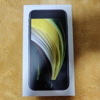 iPhone - 【未使用】iPhone SE 第2世代  SE2 ブラック 64GB