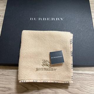 BURBERRY - バーバリータオルハンカチベージュ