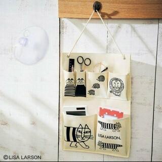 リサラーソン(Lisa Larson)のリサラーソン ウォールポケット 付録(小物入れ)