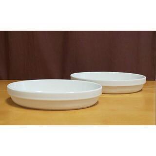 ムジルシリョウヒン(MUJI (無印良品))の無印良品 グラタン皿 2枚 ホワイト(食器)