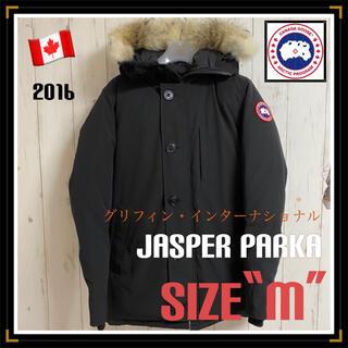 CANADA GOOSE - 【カナダグース】美品!ジャスパーパーカ♪グリフィンインターナショナル!