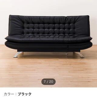 ニトリ - 合皮ソファベッド(Nシールド ロック BK)