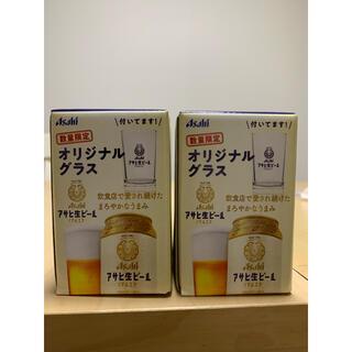 アサヒ(アサヒ)のアサヒ生ビール マルエフ オリジナルグラス 2個 新品 数量限定 送料無料(グラス/カップ)