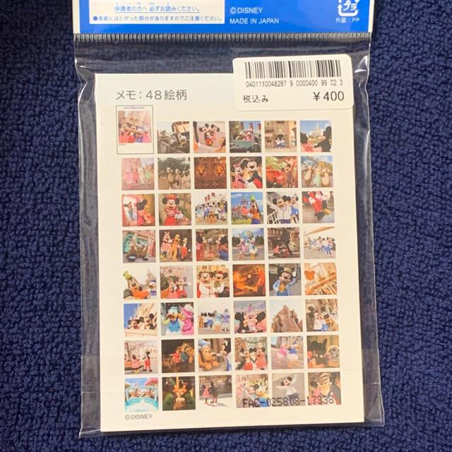 Disney(ディズニー)のdisney メモ帳 インテリア/住まい/日用品の文房具(ノート/メモ帳/ふせん)の商品写真
