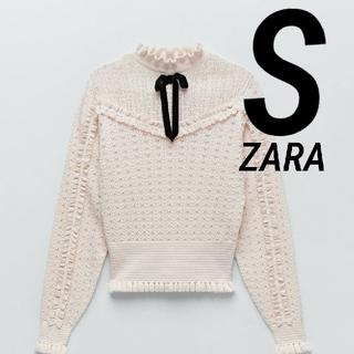 ZARA - 新品 ZARA リボン付き ニット セーター フリル S 完売 最安値