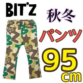 ビッツ(Bit'z)の秋冬 パンツ 長ズボン 95 100 微起毛 星柄 男の子 ビッツ(パンツ/スパッツ)