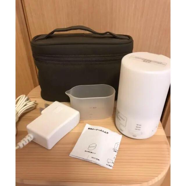 MUJI (無印良品)(ムジルシリョウヒン)の無印良品 コンパクト超音波アロマディフューザー 4〜6畳 PD-SD1 コスメ/美容のリラクゼーション(アロマディフューザー)の商品写真