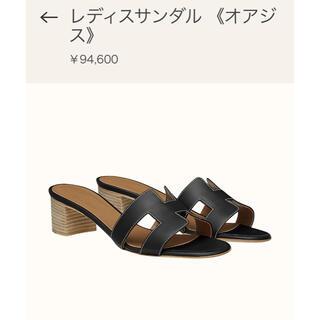 Hermes - 【美品】エルメス サンダル オアジス 黒36.5 23.5