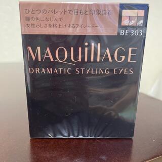MAQuillAGE - マキアージュ アイシャドウ BE303