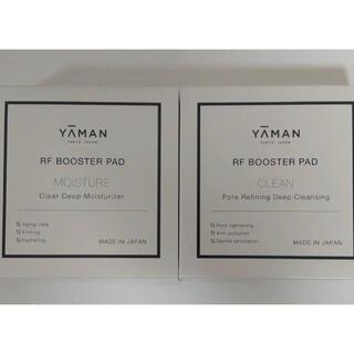 YA-MAN - ヤーマンRFブースターパッド毛穴クレンズ15包&ディープモイスチャー15包