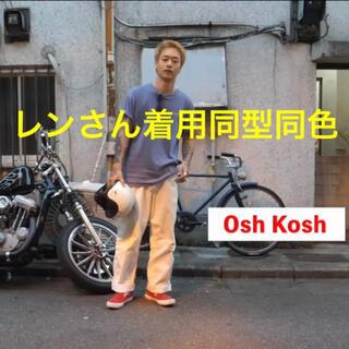 OshKosh - 【レンさん着用同型同色】Osh kosh オシュコシュ ペインターパンツ