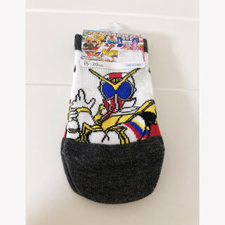 BANDAI - 新品 ゼンカイジャー 靴下 15〜20センチ