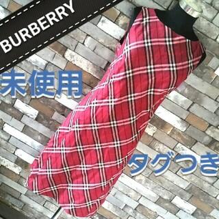 バーバリーブルーレーベル(BURBERRY BLUE LABEL)のワンピース 秋冬 BURBERRY 赤白 ノースリーブ(ひざ丈ワンピース)