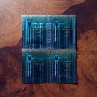 リンクルリペアリフト クリーム 0.3g×4包 エクシア アルビオン サンプル