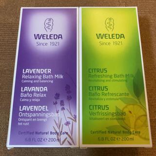 ヴェレダ(WELEDA)のヨーロッパの甘美さとスッキリ感☆ヴェレダバスミルク ラベンダー&シトラスセット(入浴剤/バスソルト)