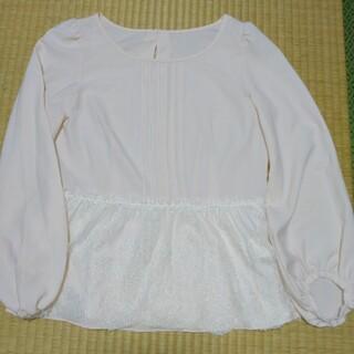 MINIMUM - MINMUM MINMUM シャツ 2サイズ