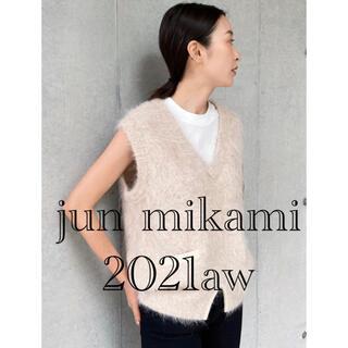 mame - 【新品タグ付き】 JUN MIKAMI シャギーアルパカVネックベスト