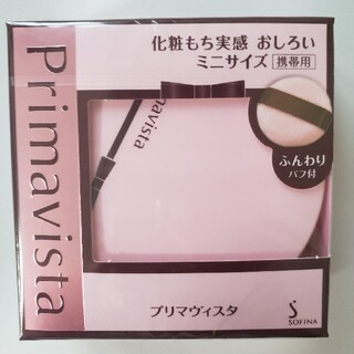Primavista - プリマヴィスタ  化粧もち実感 おしろい /4.5g
